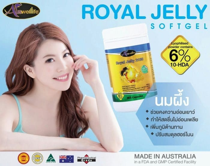 royal jelly Auswelllife
