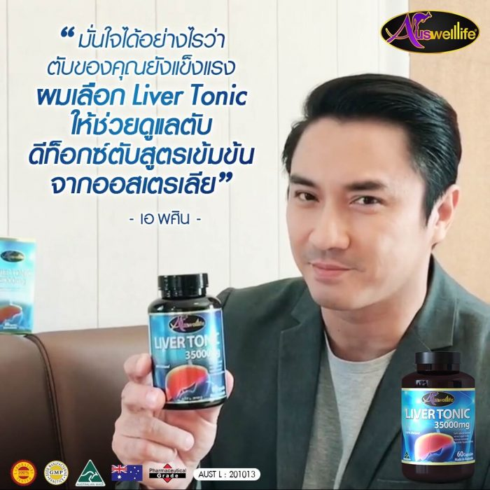 Auswelllife Liver Tonic 35000 mg